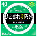 NEC エヌイーシー FCL40EX-N/38-X 丸形蛍光灯(FCL) ライフルックHGX 昼白色 FCL40EXN38X