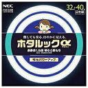NEC エヌイーシー FCL32.40EDF-SHG-A 丸...