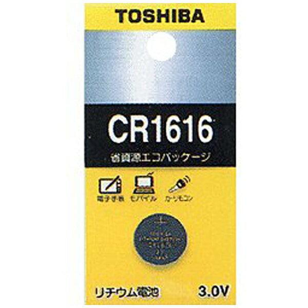 東芝 TOSHIBA 【コイン形リチウム電池】(1個入り) CR1616EC