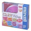 マクセル 1〜4倍速対応 データ用CD-RWメディア(700MB・5枚) CDRW80MIX.1P5S[CDRW80MIX1P5S]
