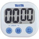 【あす楽対象】 タニタ デジタルタイマー 「でか見えタイマー」 TD-384-WH ホワイト[TD384WH]