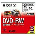 【あす楽対象】 ソニー ビデオカメラ用 8cmDVD-RW 60分 3枚 3DMW60A