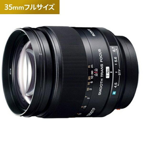 【送料無料】 ソニー 交換レンズ 135mm ...の紹介画像2