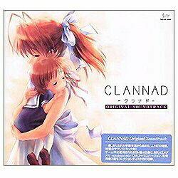 ドット企画 〔音楽CD〕 CLANNAD(クラナド) 「Original SoundTrack」[CLANNADORIGINALSO]