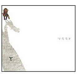 ドット企画 〔音楽CD〕 CLANNAD(クラナド)イメージボーカルアルバム 「ソララド」