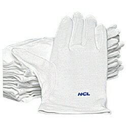 堀内カラー 綿手袋 L (10双セット)
