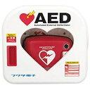 【送料無料】 フクダ電子 AED収納ボックスライト T-82[T82] 【メーカー直送・代金引換不可・時間指定・返品不可】