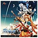 日本ファルコム Nihon Falcom 〔音楽CD〕 オリジナルサウンドトラック 「英雄伝説 空の軌跡 SC」 エイユウデンセツソラノキセキSCオリ