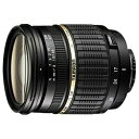 タムロン TAMRON カメラレンズ SP AF17-50mm F/2.8 XR Di II LD Aspherical[IF] APS-C用 ブラック A16 [キヤノンEF /ズームレンズ][..