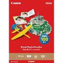 キヤノン CANON マットフォトペーパー (A4・100枚) MP-101A4100[MP101A4100]