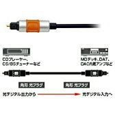 オーディオテクニカ 3m光デジタルケーブル(角型プラグ⇔角型プラグ) AT-OPX1/3.0[ATOPX130]