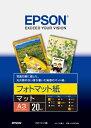 エプソン フォトマット紙(A3サイズ・20枚) KA320PM