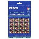 エプソン EPSON ミニフォトシール(ハガキサイズ・16面・ 5枚) MJHSP5