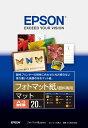 エプソン EPSON フォトマット紙 〜顔料専用〜(A3ノビ...