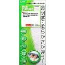 サンワサプライ キーボードカバー (富士通 ESPRIMO FHシリーズ対応) FA-TESPR1[FATESPR1]