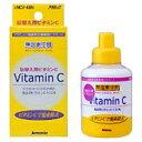 アラミック 詰替え用ビタミンC NCV-48N【日本製】[NCV48N]