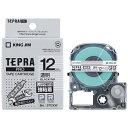 キングジム KING JIM 強粘着ラベルテープ TEPRA(テプラ) PROシリーズ 透明 ST12KW [黒文字 /12mm幅]