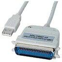 サンワサプライ 5.0m USBパラレル変換ケーブル 【A】⇔【パラレルプリンターケーブル】 USB-CVPR5[USBCVPR5]