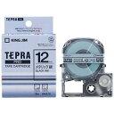 キングジム テプラ(TEPRA) カラーラベルテープ(メタリック銀テープ/黒文字/12mm幅) SM12X