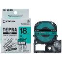 キングジム テプラ(TEPRA) 強粘着ラベルテープ (緑テープ/黒文字/18mm幅) SC18GW