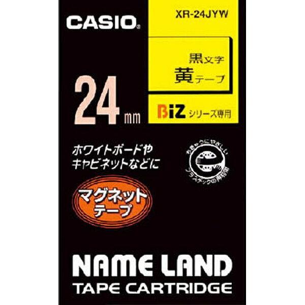 カシオ ネームランド(NAME LAND) マグネットテープ (黄テープ/黒文字/24mm幅) XR-24JYW[XR24JYW]