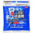 ショッピング商品 ハクバ 【防湿用品】ジャンボカビストッパー P-825[P825]