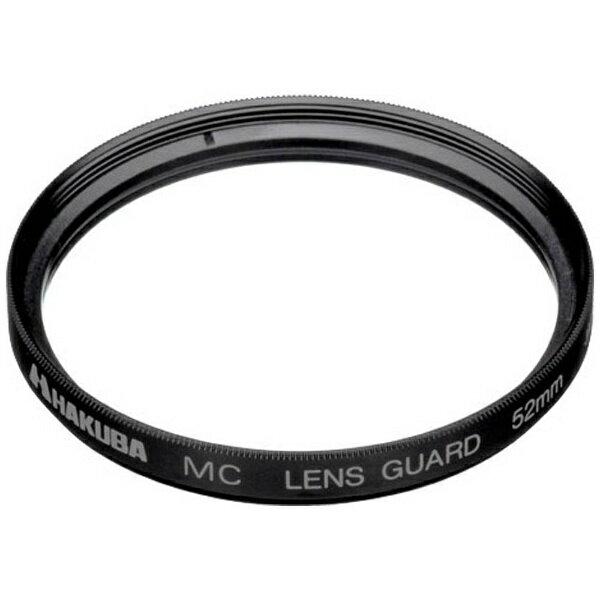 ハクバ フィルター MC レンズガード 52M/M[CFLG52]