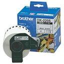 ブラザー brother ラベルプリンター用長尺紙テープ(大...