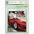 【あす楽対象】 マイクロソフト PGR3 -プロジェクト ゴッサム レーシング 3-(プラチナコレクション)【Xbox360ゲームソフト】