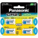 パナソニック CR-2W/4P 【円筒形リチウム電池】(4個入り) CR-2W/4P[CR2W4P]