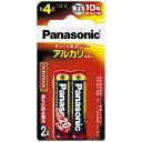 パナソニック LR03XJ/2B 【単4形】2本 アルカリ乾電池 LR03XJ/2B[LR03XJ2B]