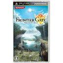 コナミデジタルエンタテイメント FRONTIER GATE 【PSPゲームソフト】[生産完了品]