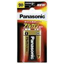パナソニック 6LR61XJ/1B 【9V形】 1本 アルカリ乾電池 6LR61XJ/1B[6LR61XJ1B] panasonic