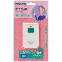 【送料無料】 パナソニック 小電力型ワイヤレスコール カード発信器 ECE1702P
