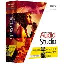 ソースネクスト 〔Win版〕 Sound Forge Audio Studio 10 ≪半額キャンペーン版≫ SONY