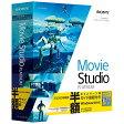 【送料無料】 ソースネクスト 〔Win版〕 Movie Studio 13 Platinum ≪半額キャンペーン版 ガイドブック付き≫