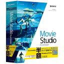 【送料無料】 ソースネクスト 〔Win版〕 Movie Studio 13 Platinum ≪半額