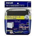 マクセル Maxell ブルーレイディスク/DVD/CDセミ...