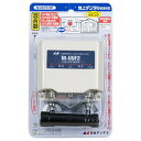 日本アンテナ NIPPON ANTENNA M-UUF2-SP UHF/UHF混合器 屋外用 MUUF2SP