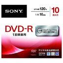 ソニー SONY 10DMR12MLDS 録画用DVD-R 10枚 /4.7GB