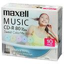 マクセル Maxell CDRA80PSM.10S 音楽用CD-R [10枚 /インクジェットプリンター対応]