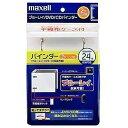 マクセル Maxell ブルーレイディスク/DVD/CDバイ...
