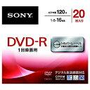 ソニー 録画用DVD−R 20DMR12MLDS