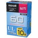 ��Ω�ޥ����� �����åȥơ��ס�60ʬ��10�ܡ�UL-60 10P[UL6010P]