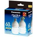 パナソニック EFD15ED11EE172T 電球形蛍光灯 「パルックボール」(電球60WタイプD形2個パック・クール色・口金E17) EFD15ED11EE172T