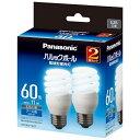 【あす楽対象】 パナソニック EFD15ED11E2T 電球形蛍光灯 「パルックボール」(電球60WタイプD形2個パック・クール色・口金E26) EFD15ED11E2T