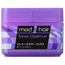 ユニリーバJCM Unilever mod's hair(モッズヘア) インナーグラマー ワックス キュートミディ 65g 〔スタイリング剤〕