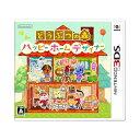 【あす楽対象】 任天堂 どうぶつの森 ハッピーホームデザイナー【3DS】