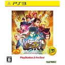 カプコン ウルトラストリートファイターIV PlayStation 3 the Best【PS3ゲームソフト】