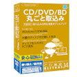 【送料無料】 アーク情報システム 〔Win版〕 CD革命/Virtual Ver.14 ≪乗り換え/優待版≫